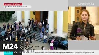 Собчак и Богомолов обвенчались - Москва 24