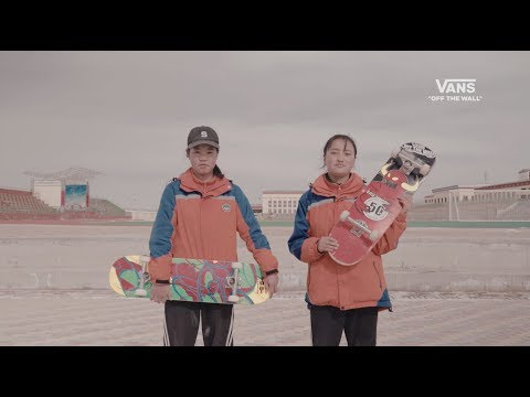 Vans China donated 2,185 pairs of skate shoes to the Zeku Middle School in Qinghai