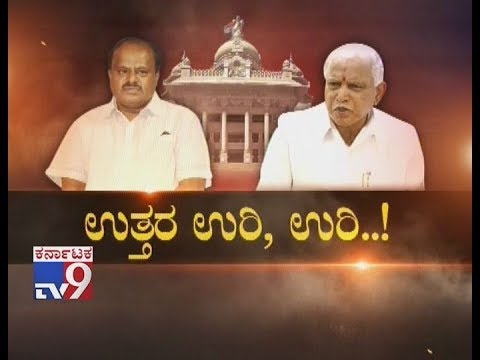 Debate Over Demand for Separate North Karnataka State Surfaces: Bandh Call On Aug 2