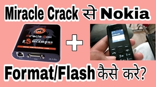 Nokia 1133(105) Flash/Format with Miracle 2.27A CRACK~