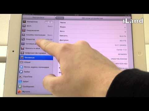 Как отправить ussd запрос с планшета
