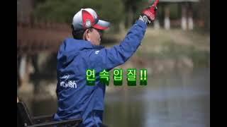 한강 어분글루텐을 미끼로한 낚시(콩알낚시 & 대…