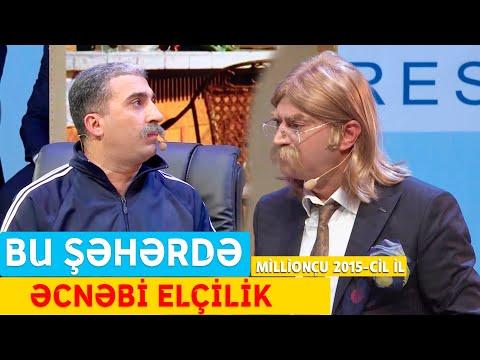 Bu Şəhərdə - Əcnəbi Elçilik (MilliOnçu Konserti 2015-ci il)