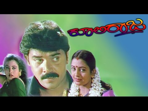 Full Kannada Movie 1999 | Coolie Raja | Shashikumar, Indraja, Sindhu.