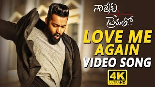 Love Me Again Full Video Song || Nannaku Prematho || Jr Ntr, Rakul Preet Singh