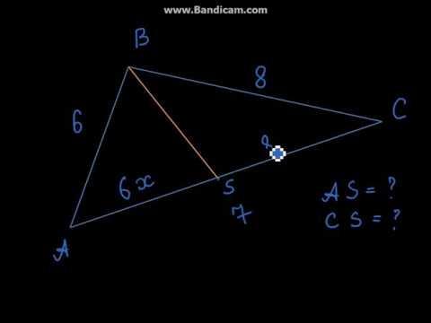 Свойство биссектрисы угла треугольника