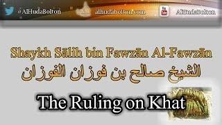 The Ruling on Khat   Shaykh Sālih bin Fawzān Al-Fawzān