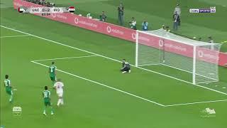 مباراة الإمارات والعراق بث مباشر  - خليجي 24 | تعليق يوسف سيف