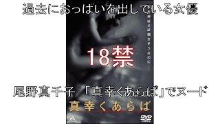 【最新Youtube無料視聴ツール】 http://freetrial-0yen.secret.jp/youtu...