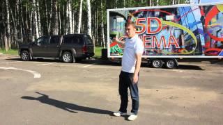 видео Бизнес на установке 5D аттракционов