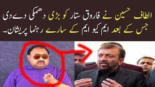 Altaf Hussain Live Threat to Farooq Sattar MQM