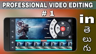 Professional Video Editing Tutorial in Telugu! | How to Edit Your Videos? | Tech Siva