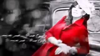 Saad Lamjarred Ft Asma Lmnawar - Wana m3ak 2014  - و انا معاك