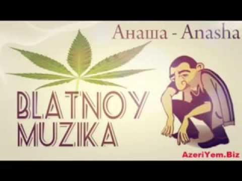 Анаша моя душа - YouTube  Анаша