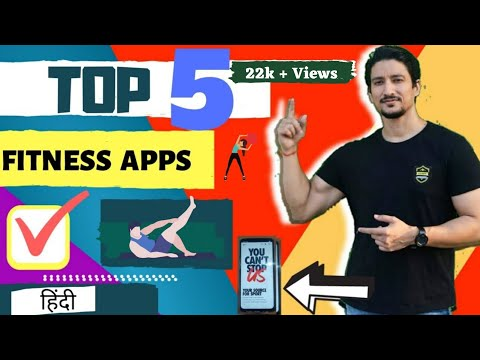 BEST FITNESS APPS IN 2020 | best fitness app 2020 hindi | fitness apps for free |
