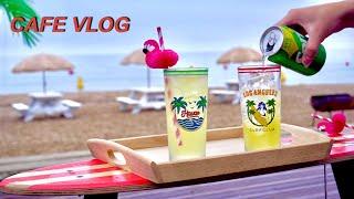 [Eng][cafe vlog] 카페사장 브이로그, 바다…