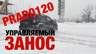 Toyota Land Cruiser Prado 120 snow drift | hoonage