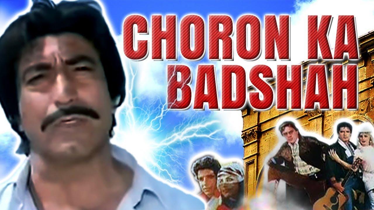 Download CHORON KA BADSHAH (Urdu) Mustafa Qureshi, Izhar Qazi, Kavita, Jahanzeb | BVC PAKISTANI