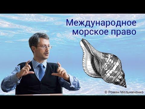 Россия и НАТО Википедия