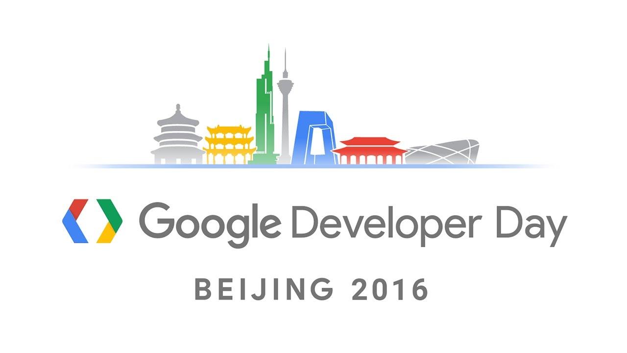 2016 google developer day beijing youtube