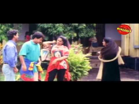 Niram Malayalam Movie Comedy Scene Kunchako Shalini