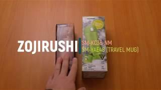 Распаковка и Обзор Zojirushi SM-YAE48 (Travel Mug) и SM-KC36-NM. Похоже, Лучшие Термокружки в Мире! Какую Купить Термокружку