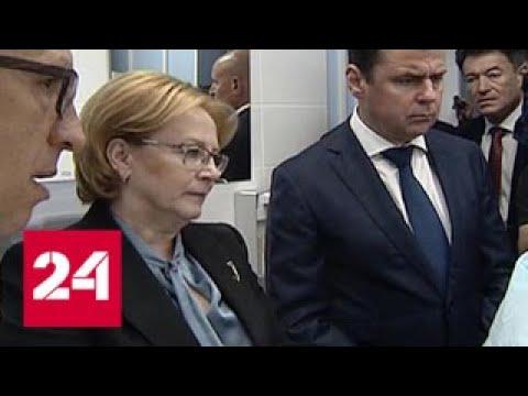 Министр здравоохранения Вероника Скворцова заложила капсулу времени в Ярославской области - Россия…