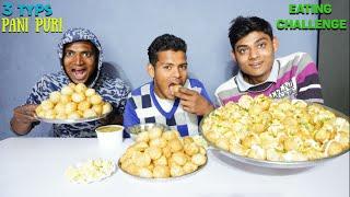 Pani Puri/Golgappa Eating Challenge | Massive Pani Puri Challenge