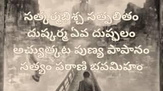 Ye kannu Ninnu Chudadana   Frustrated Feelings   Oh manuja   Karma songs   sathkaramabhista