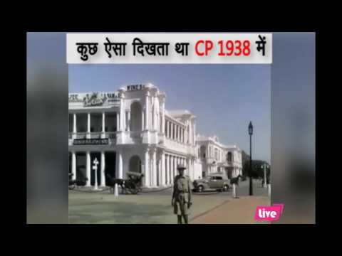 Rare video of New Delhi's Connaught place taken in 1938