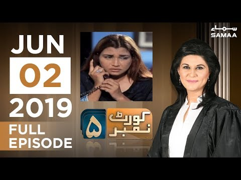 Court Number 5 | SAMAA TV | 2 June 2019