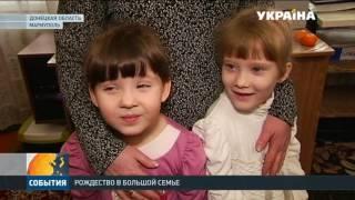 Подарки от Рината Ахметова получили почти шесть тысяч детей в интернатах и детских домах