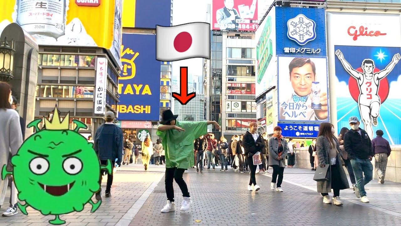 Download 【Japan】VŨ ĐIỆU RỬA TAY - GHEN CÔ VY | WASHING HAND SONG | CORONA SONG