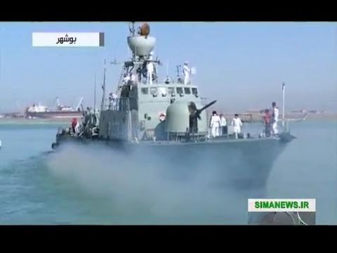 Iran Navy equipments & upgraded vessels_December 6, 2014_بروز رساني شناورهاي نيروي دريايي ايران