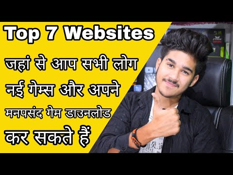 TOP 7 Best Website For PC Games | 2018 Edition Latest | 2018 (HINDI)