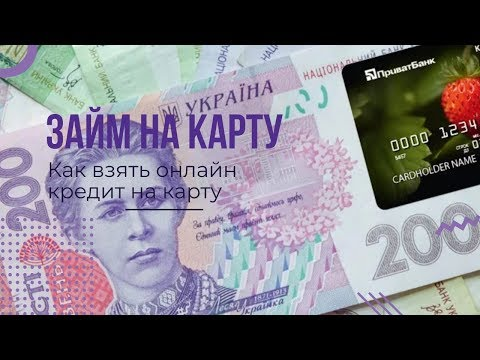 Money4you займ на карту