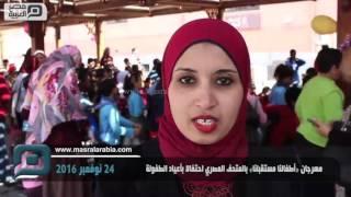 مصر العربية | مهرجان «أطفالنا مستقبلنا» بالمتحف المصري احتفالا بأعياد الطفولة