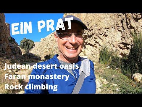 Ein Prat (Wadi Qelt)