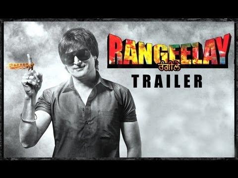 Rangeelay ( Uncut Theatrical Trailer) | Jimmy Shergill & Neha Dhupia Mp3