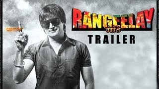 Rangeelay ( Uncut Theatrical Trailer) | Jimmy Shergill & Neha Dhupia