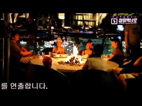벽난로전문회사 삼미벽난로(한국의 명소 시리즈) - YouTube