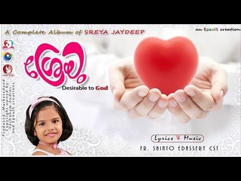Hridayamam sreekovil | sreyam | sreya jayadeep | fr.shinto edaserry