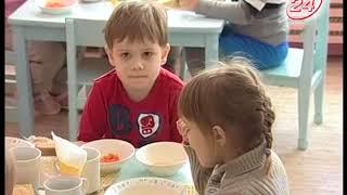 Рост платы за детские сады