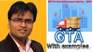 GTA in GST l Goods Transport Agency l GTA with Examples