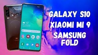 Все о новинках Xiaomi MI 9, Galaxy S10, Samsung Fold и не только!