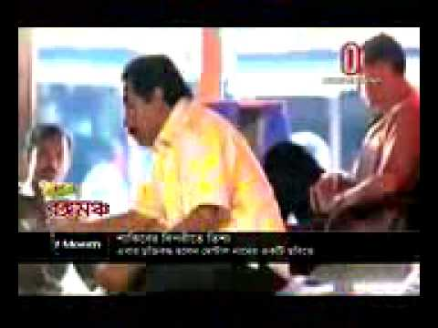 Mental 2015 Bangla Full Movie monbd24 com 3gp