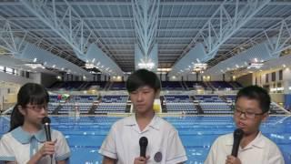 Publication Date: 2017-07-25 | Video Title: 體育科節目 游泳健將 訪問