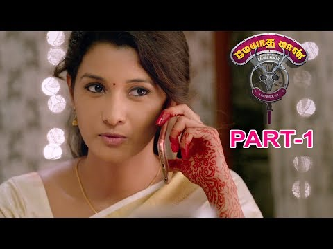 Meyatha Maan 2018 Latest Tamil Movie Part 1 | Vaibhav Reddy | Priya Bhavani Shankar