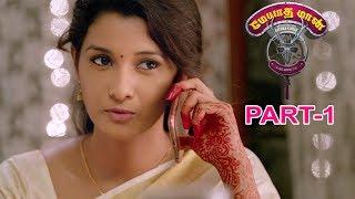 Meyatha Maan 2018 Latest Tamil Movie Part 1   Vaibhav Reddy   Priya Bhavani Shankar