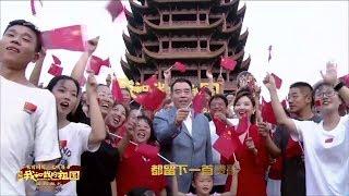 七城联动共唱《我和我的祖国》 礼赞新中国70年成就【新闻资讯 | News】